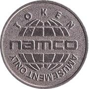 Game Token - Namco Wonder Park – reverse