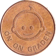 Game Token - On On Graden – obverse