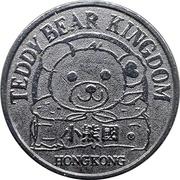 Token - Teddy Bear Kingdom – obverse