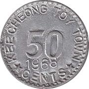 50 Cents - Candy Cash – reverse
