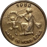 1 Dime - Bank of Toy Cash – reverse