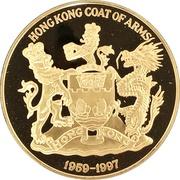 Token - The Hong Kong Gold Seal Collection (The Great Seals of Hong Kong) – obverse