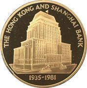 Token - The Hong Kong Gold Seal Collection (The Hong Kong and Shanghai Bank) – obverse