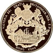Token - The Hong Kong Gold Seal Collection (The Hong Kong and Shanghai Bank) – reverse