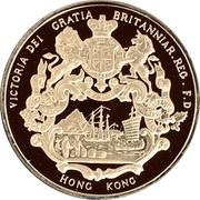 Token - The Hong Kong Gold Seal Collection (The Kowloon-Canton Railway Terminal) – reverse