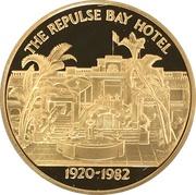 Token - The Hong Kong Gold Seal Collection (The Repulse Bay Hotel) -  obverse