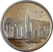 Medallion - Hong Kong scenic sites (China bank tower) – obverse