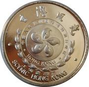 Medallion - Hong Kong scenic sites (Cultural centre) – reverse