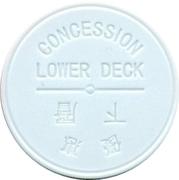 Token - Star Ferry (Concession Lower Deck) – obverse