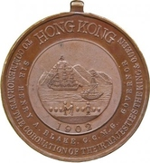 Medal - King Edward VII and Queen Alexandra Coronation – reverse