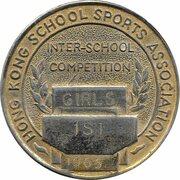 Medal - Hong Kong School Sports Association – reverse
