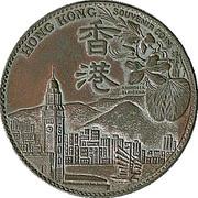 Souvenir Coin - Chang E – reverse