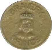 1 New Pence (Bravery Prince) – obverse