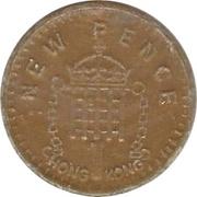 1 New Pence (Decimal Token Coin) – reverse