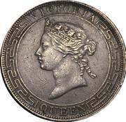 1 Dollar - Victoria – obverse