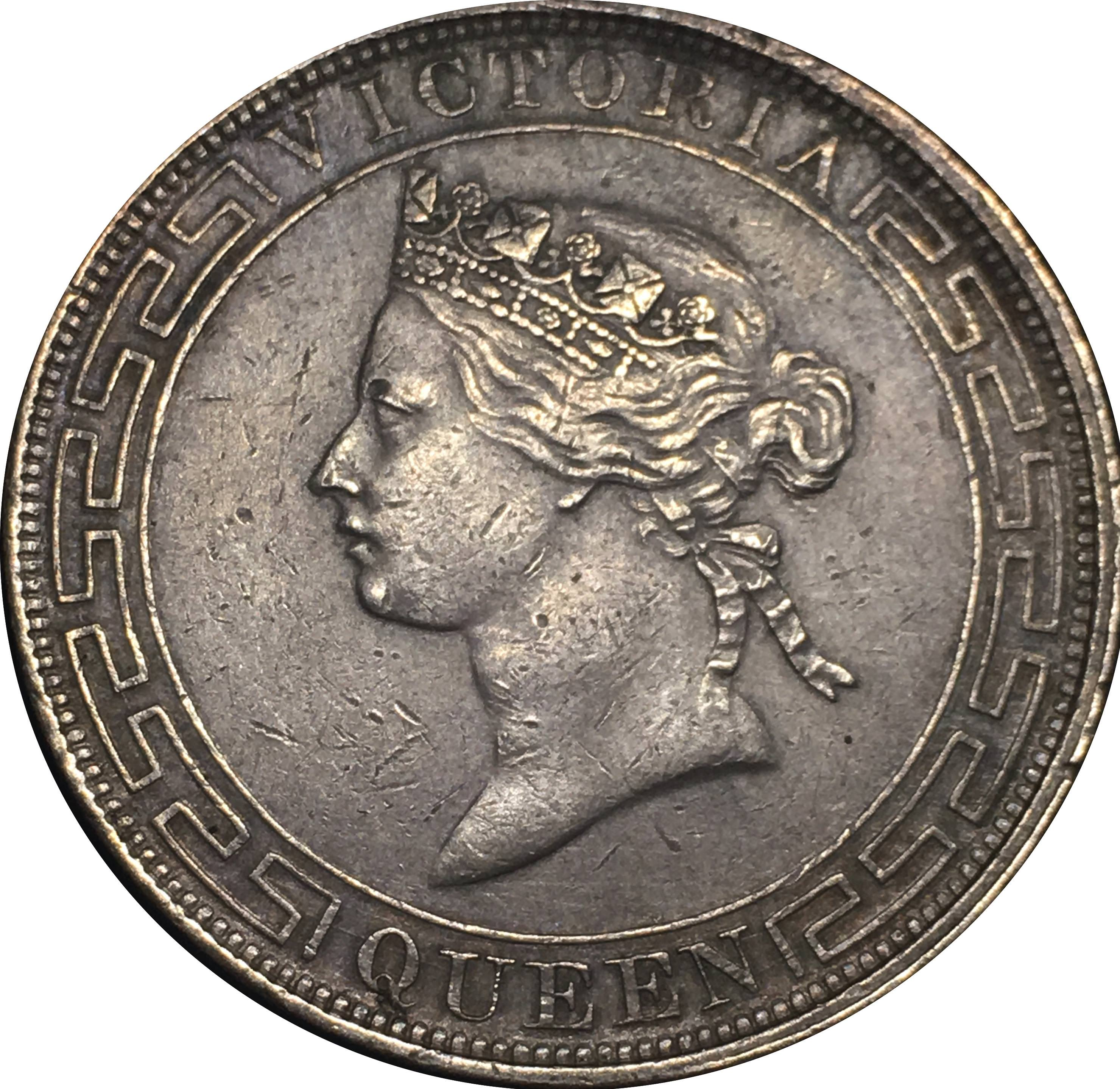 1866 Two Cent Piece 2c Coin ANACS EF-45 GKG