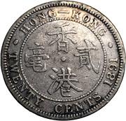 20 Cents - Victoria – reverse