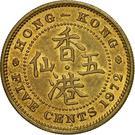 5 Cents - Elizabeth II (1st portrait; reeded edge) – reverse