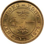 10 Cents - Elizabeth II (1st portrait; reeded edge) – reverse