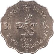 2 Dollars - Elizabeth II (2nd portrait) -  reverse