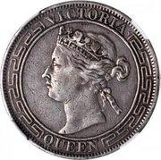 ½ Dollar - Victoria – obverse