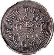 ½ Dollar - Victoria – reverse