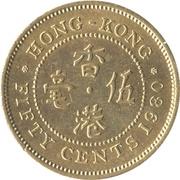 50 Cents - Elizabeth II (2nd portrait) -  reverse