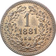 1 Krajczár - I. Ferenc József (Franz Joseph I; 1848/1867-1916) -  reverse