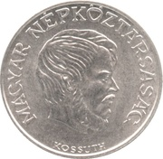 5 Forint (Lajos Kossuth; small issue) -  obverse