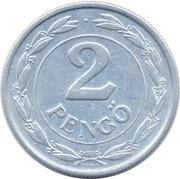 2 Pengő - Miklós Horthy – reverse