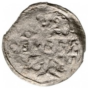 Obulus- IV. Béla (1235-1270) – reverse