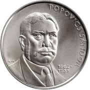3000 Forint (Sándor Popovics) -  reverse