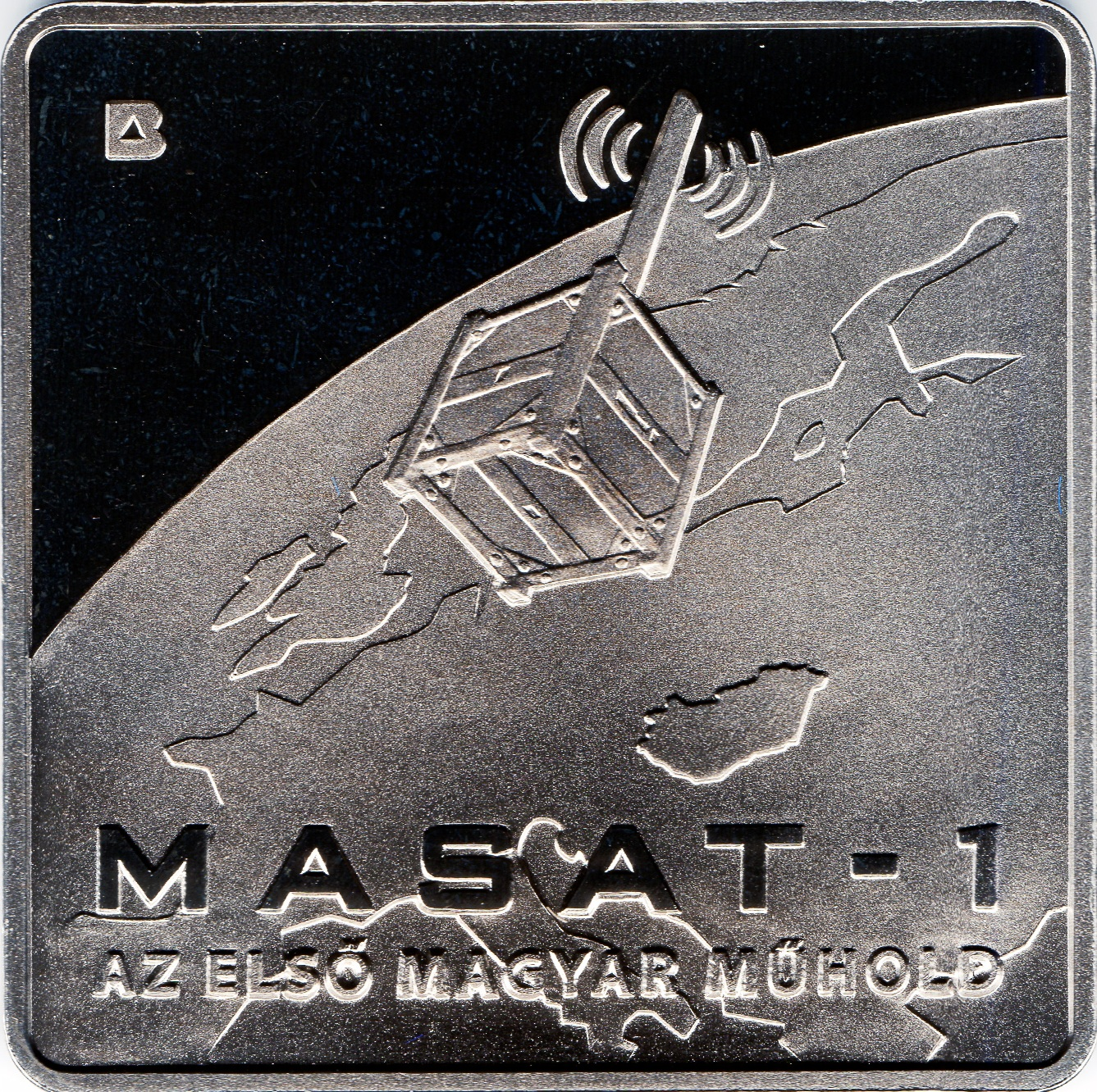 1000 Forint Satellite MASAT Square coin! 2012 Hungary