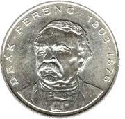 200 Forint (Deák Ferenc) – reverse