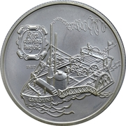 "500 Forint (Old Danube Ship ""Carolina"") – reverse"