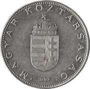 10 Forint -  obverse