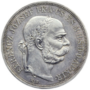 5 Korona - I. Ferenc József (Franz Joseph I - 1848/1867-1916) – obverse