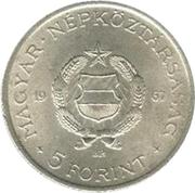5 Forint (Lajos Kossuth) -  obverse