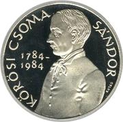 100 Forint (Sándor Kőrösi Csoma) -  reverse