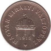 2 Fillér - I. Ferenc József (Franz Joseph I - 1848/1867-1916) -  obverse