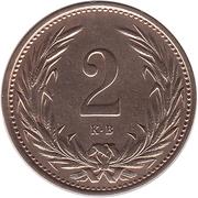2 Fillér - I. Ferenc József (Franz Joseph I - 1848/1867-1916) -  reverse