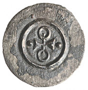 Obulus - Uncertain Ruler (II. Géza - II. András era: 1141-1235) – reverse