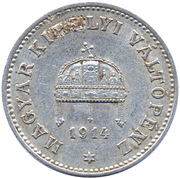 20 Fillér - I. Ferenc József (Franz Joseph I - 1848/1867-1916) -  obverse
