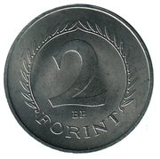 2 Forint (Set Issue) -  reverse