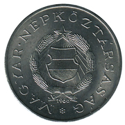 2 Forint (Set Issue) -  obverse