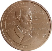 2000 Forint (The 100th anniversary of the death of Loránd Eötvös) -  obverse