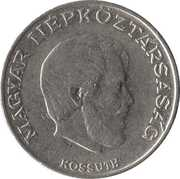 5 Forint (Lajos Kossuth; large issue) -  obverse