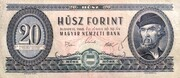 20 Forint – obverse