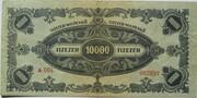 10 000 Milpengő – reverse