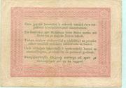 5 Forint (Kossuth bankó) – reverse